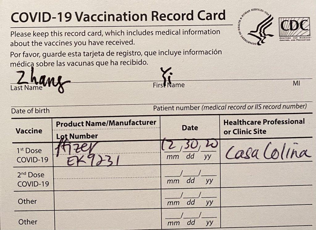 a picture of the covid-19 vaccine immunization record